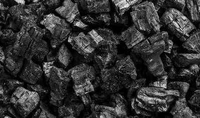 List of Natural Mineral Resources Found in Ondo State